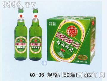 QX-36特制啤酒