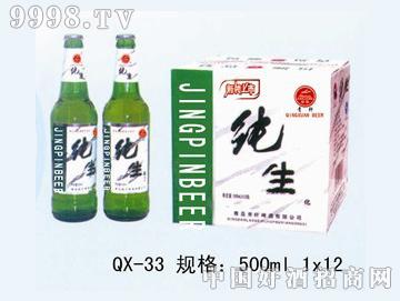 QX-33纯生