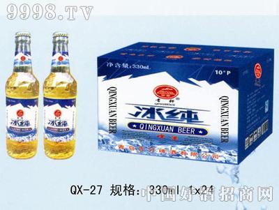 QX-27冰纯