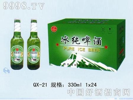 QX-21冰纯啤酒