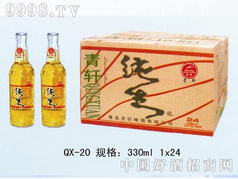 QX-20奥贝千赢国际手机版纯生