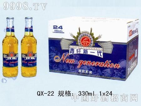 QX-22奥贝新一代