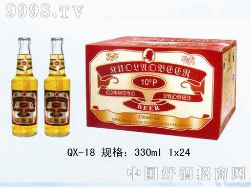QX-18-10°啤酒