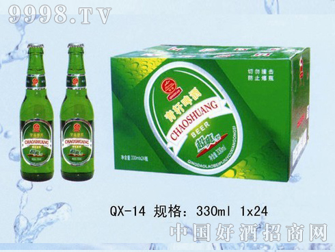 QX-14奥贝啤酒超爽型