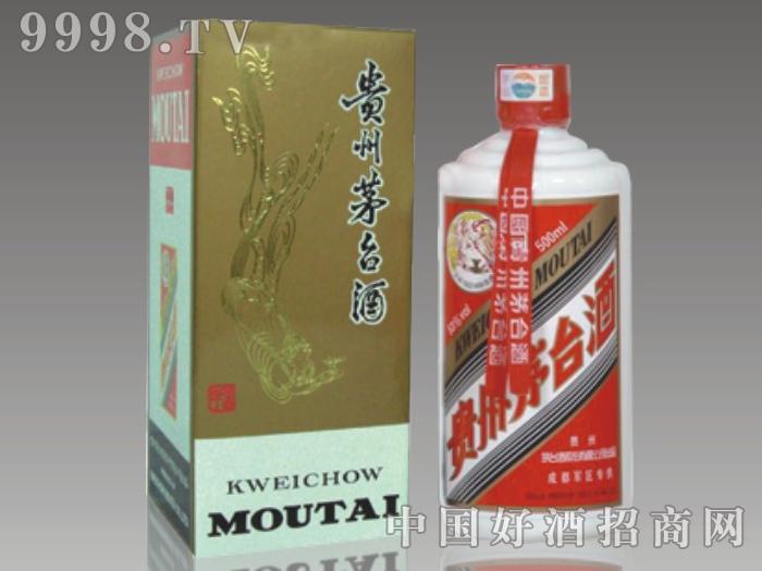 浓香型白酒200ml