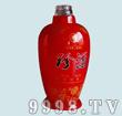 产品126白酒瓶