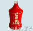 产品75白酒瓶