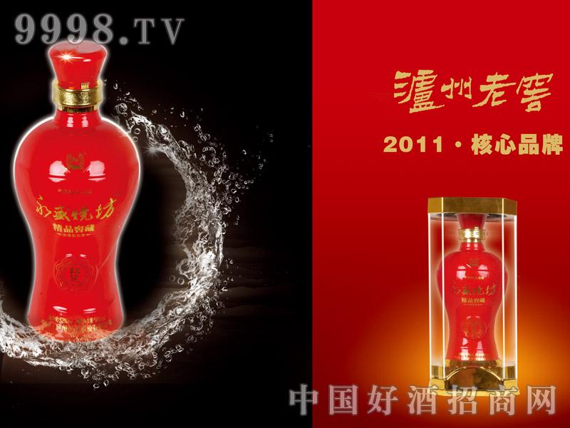 永盛烧坊红瓷