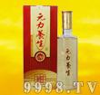 475ML元力养生酒