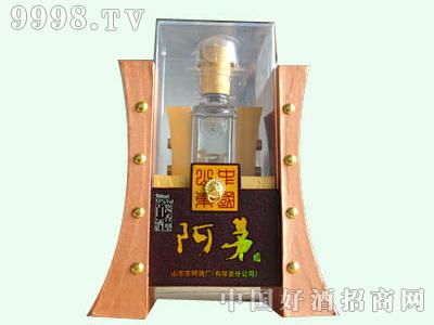 阿茅酒-酱香型(53%v)