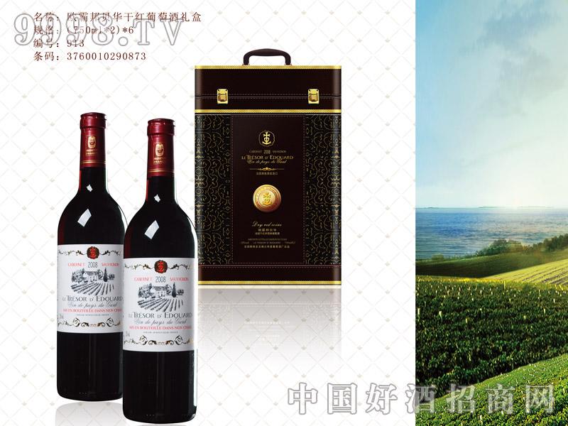 欧霸澳贝华干红葡萄酒礼盒