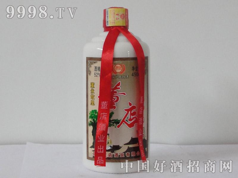 董店-醉千年