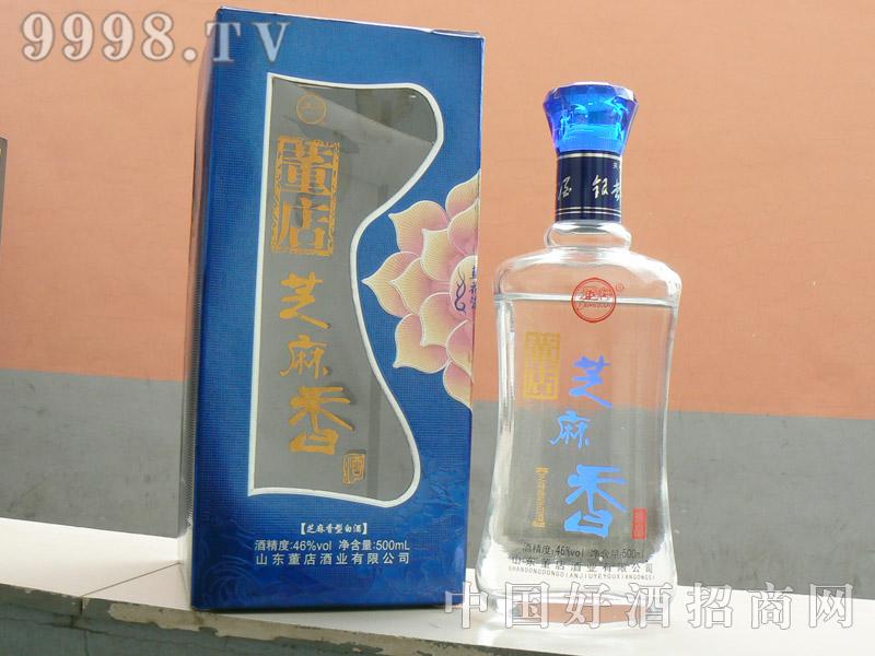 董店芝麻香兰花瓷