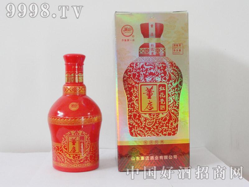 董店红花瓷