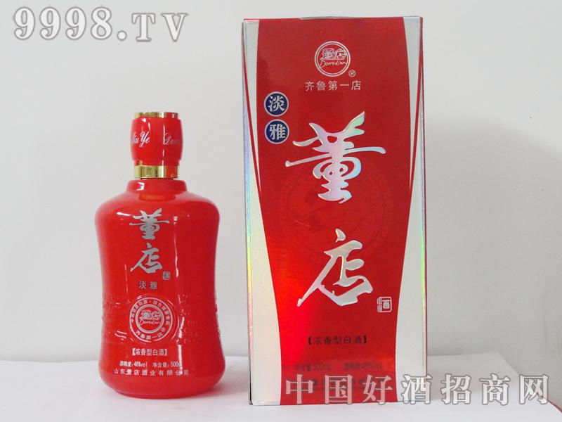 董店红淡雅