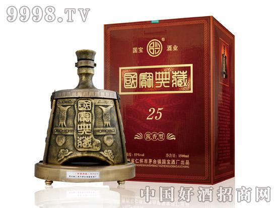 国宝经典3斤