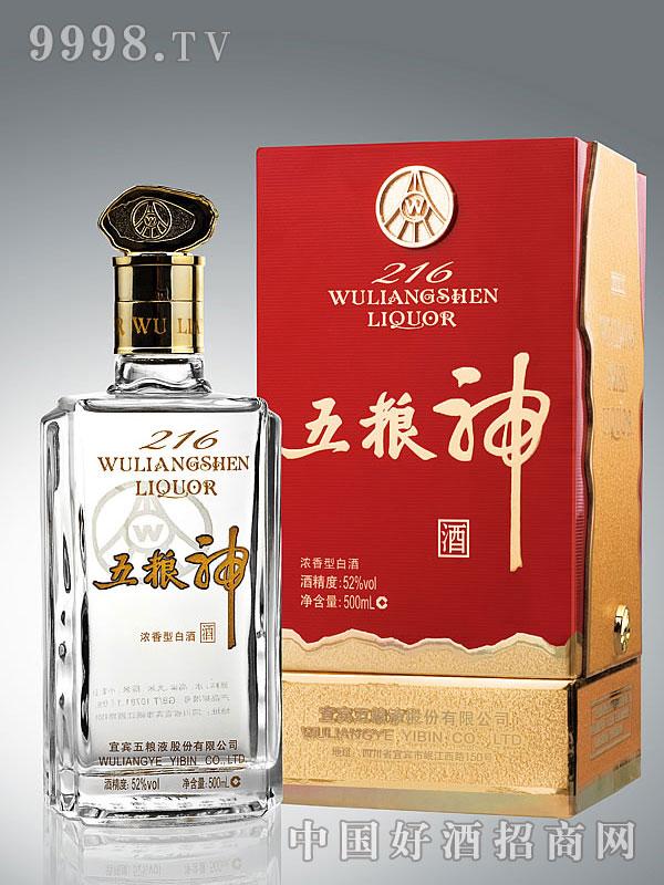 五粮神酒216