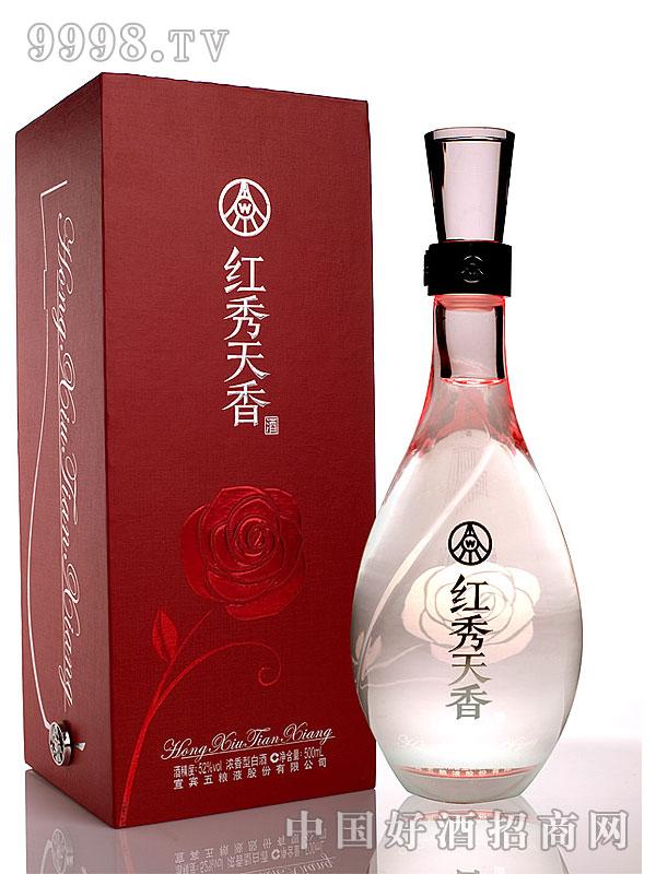 红秀天香(酒滴)