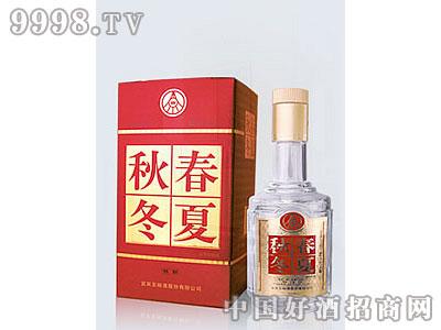 (红)特制春夏秋冬酒