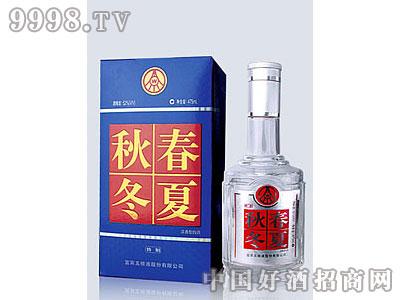 (蓝)特制春夏秋冬酒