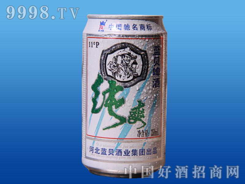 蓝贝纯爽啤酒(罐)
