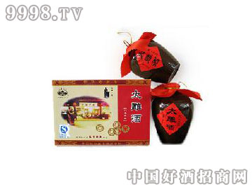 咸亨酒店八年陈太雕酒250mlX2瓶