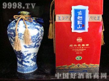 咸亨酒店二十五年古越龙山太雕酒