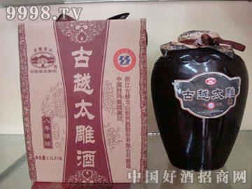 咸亨酒店二十年古越龙山太雕酒