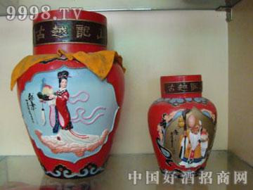 咸亨酒店-二十年太雕酒