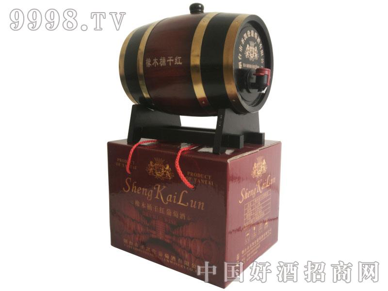 圣凯伦橡木桶干红葡萄酒