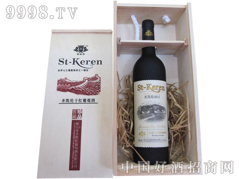 圣凯伦松木礼盒干红