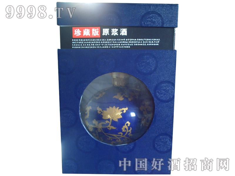 珍藏版原浆酒3000ml(蓝)