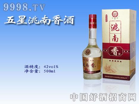 五星洮南香酒