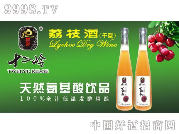 荔枝酒干型