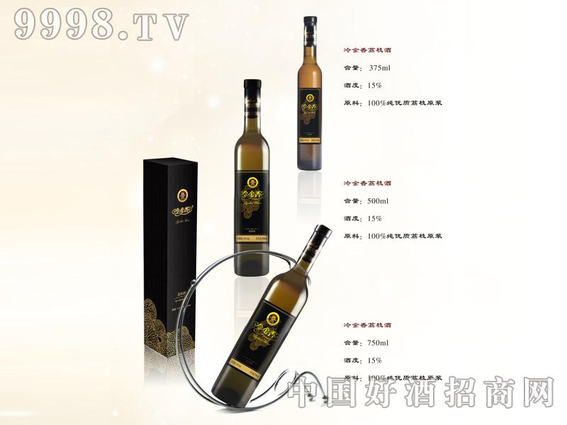 冷金香荔枝酒(375ml)
