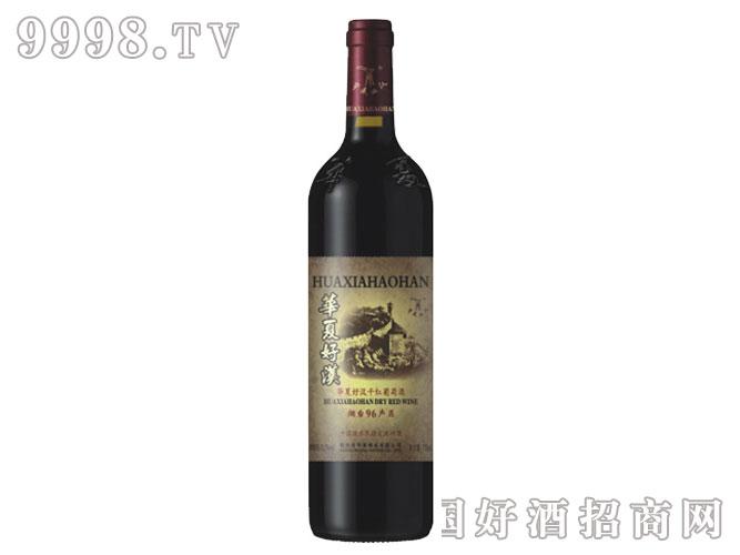 华夏好汉干红葡萄酒-烟台96产区75cl