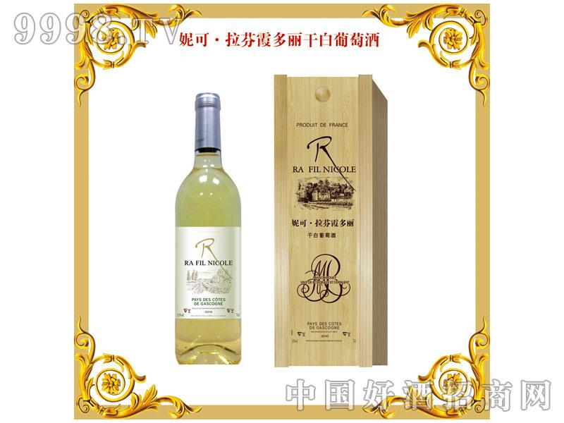 妮可拉芬霞多丽干白葡萄酒