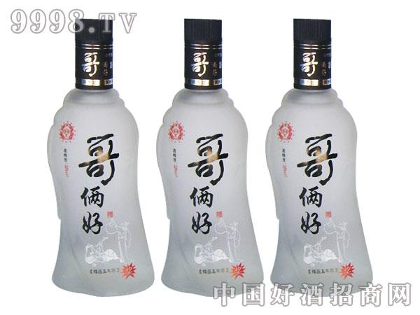 哥俩好酒精制白酒5
