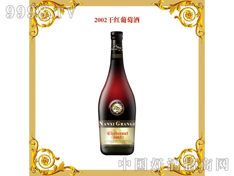 楠溪庄园2002干红葡萄酒