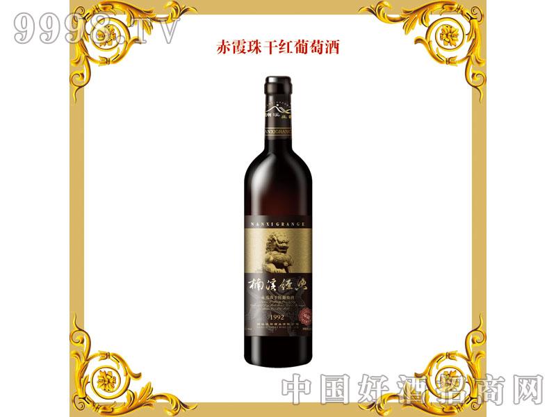 楠溪庄园赤霞珠干红葡萄酒