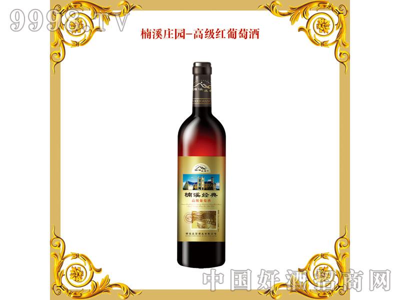 楠溪庄园高级红葡萄酒