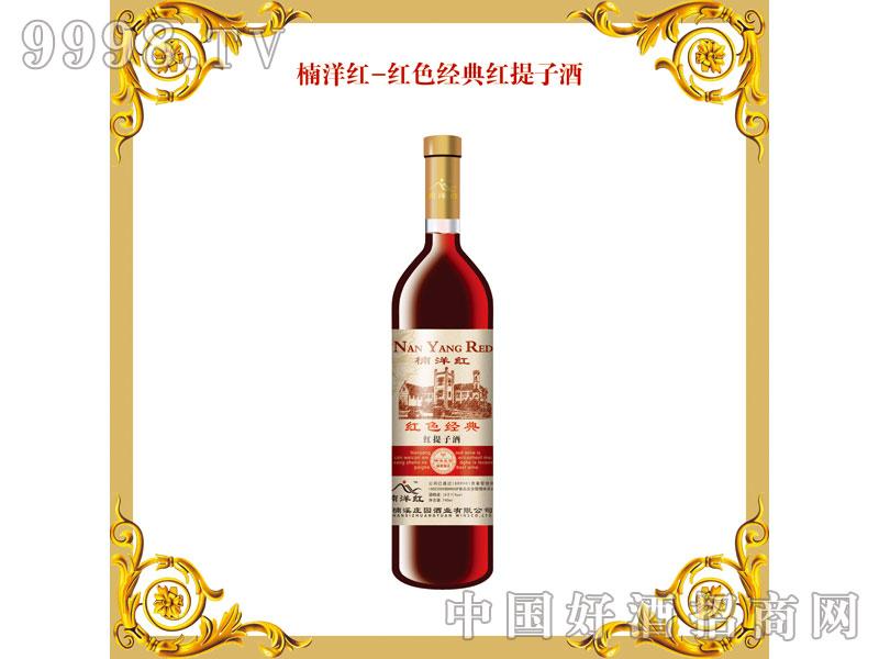 楠洋红红色经典红提子酒