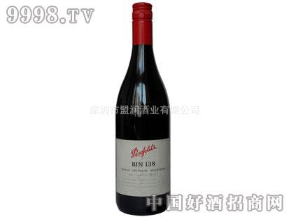 澳大利亚奔富酒园BIN138干红葡萄酒
