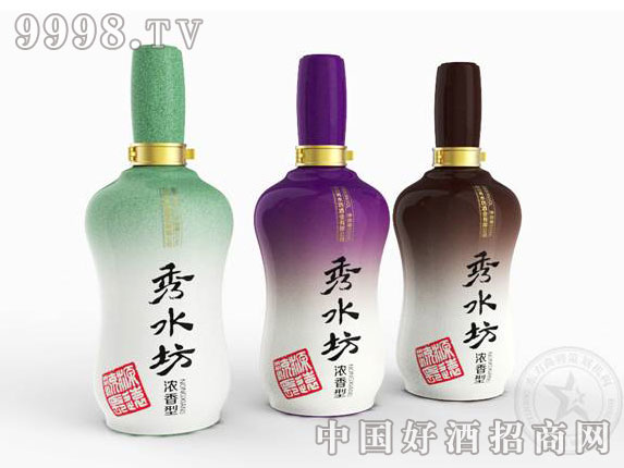 三兄弟秀水坊酒(9)