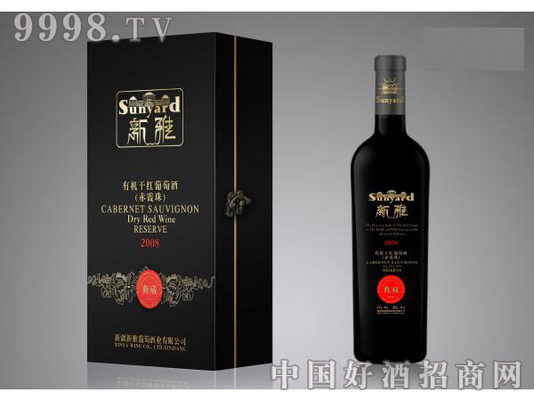 新雅典藏有机干红葡萄酒