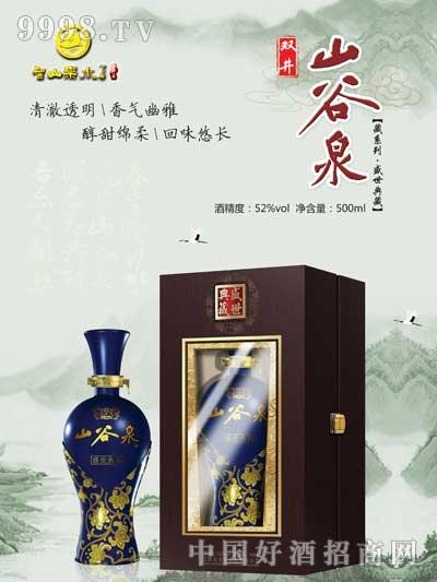 藏系列盛世典藏