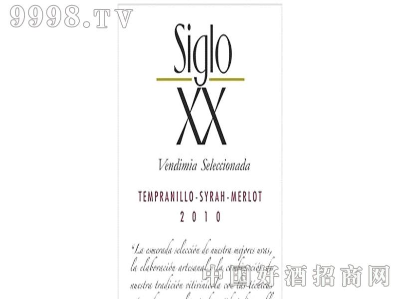 赛格勒百瑞克干红葡萄酒2010
