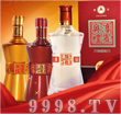 中国奥淳酒