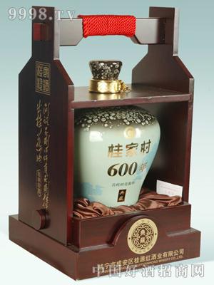 典藏600年古桂树花桂花酒