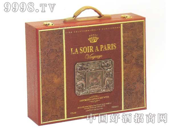 巴黎之夜双支皮盒